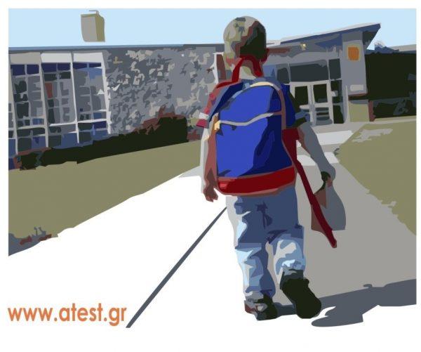 Προσεχή Σεμινάριο A' ΤΕΣΤ Σχολική ετοιμότητα